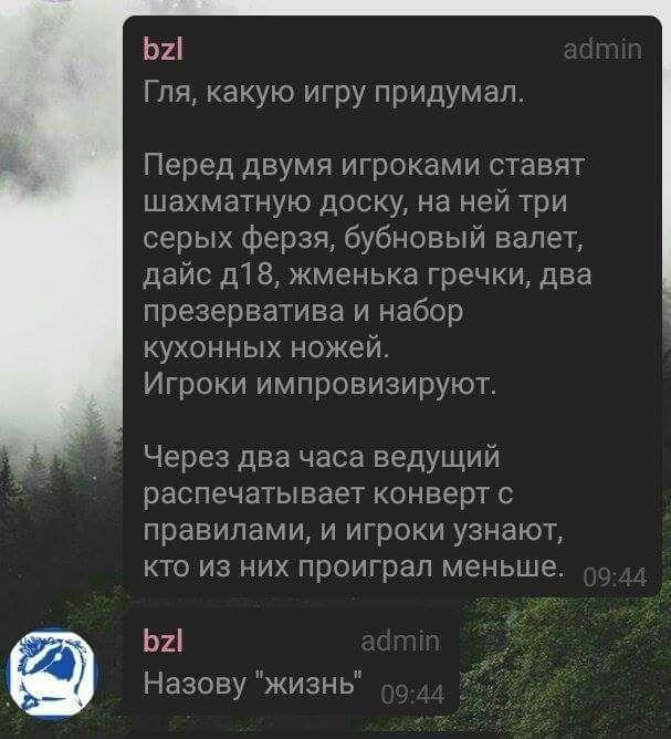 небесный марик (@qmarik) on Twitter photo 21/07/2018 16:54:50