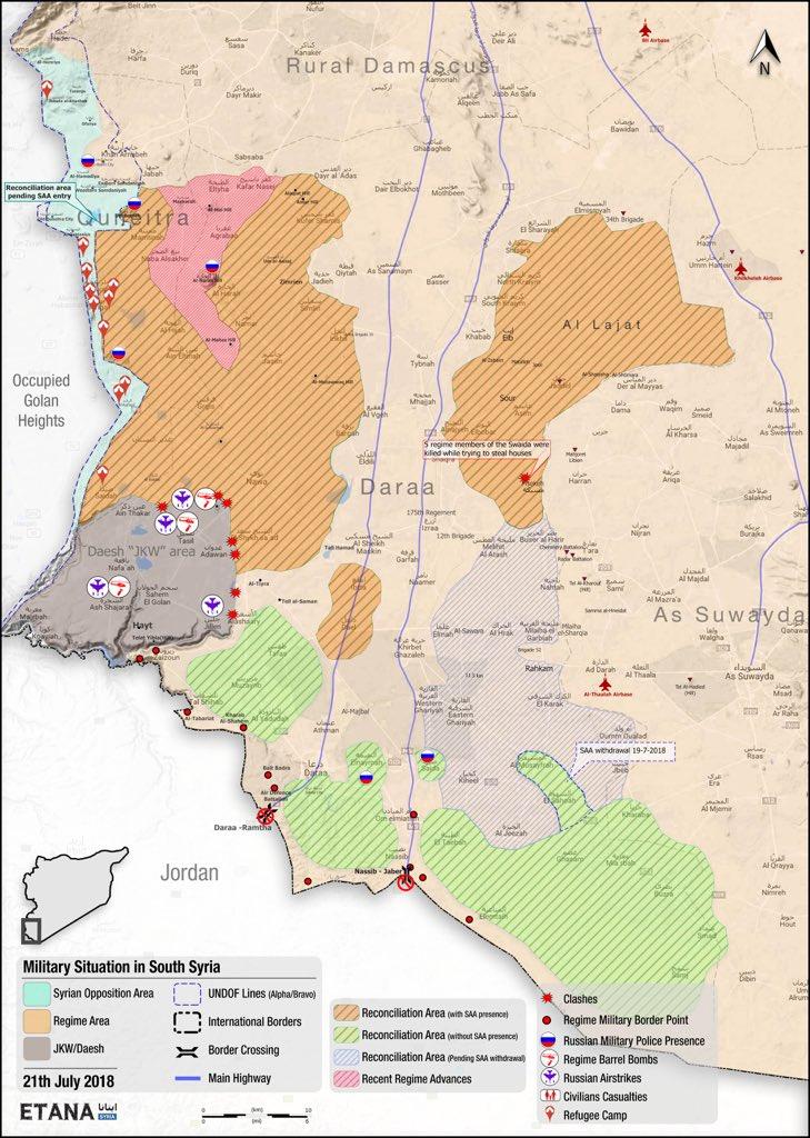 Контроль над территориями на юго-западе Сирии