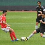 Benfica Twitter Photo