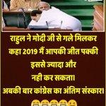 राहुल गांधी Twitter Photo