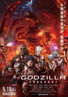 Godzilla: Kessen Kidou Zoushoku Toshi (2018)