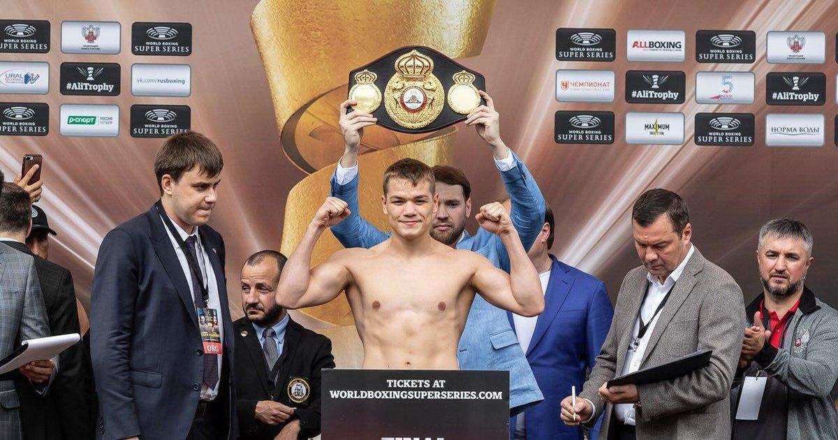 Фёдор Чудинов победил  Мохаммеди и стал обладателем титула WBA Interim: https://t.co/HhIAZRA68g