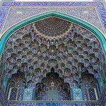 Irán Twitter Photo