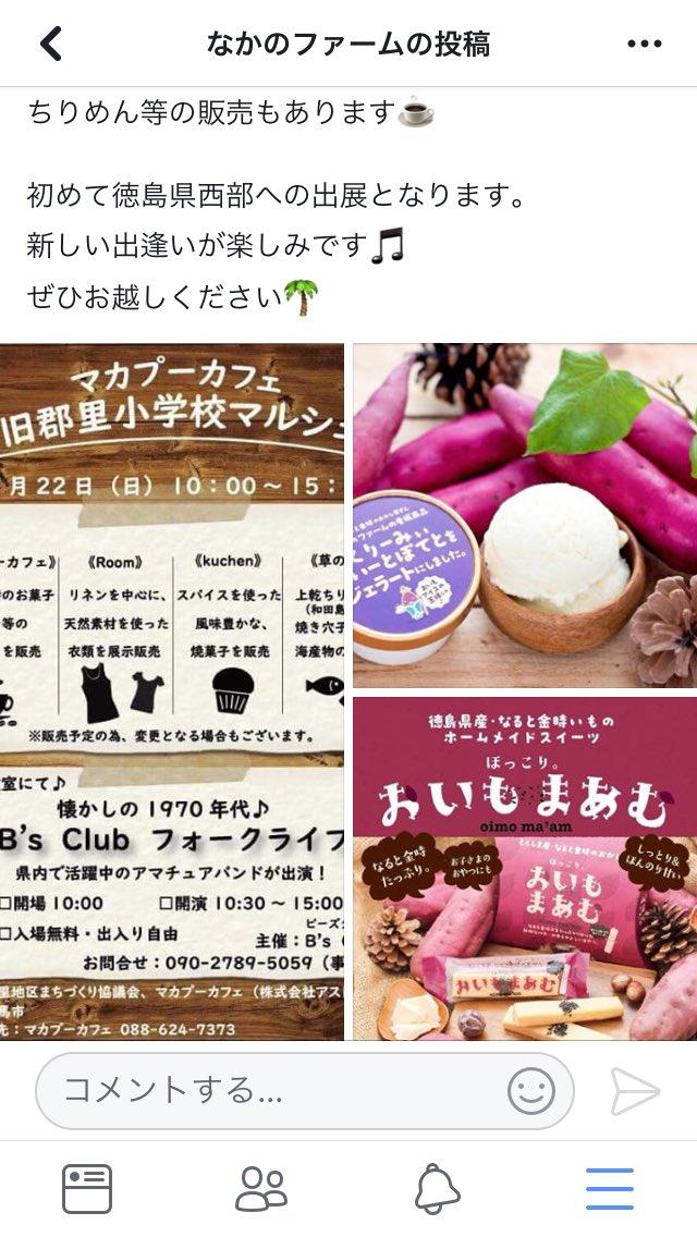 マカプーカフェMakapu'u cafe on...