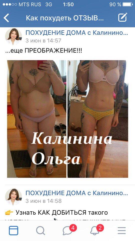 Сбросить Вес В Домашних Условиях Девушке. Как сбросить лишний вес в домашних условиях