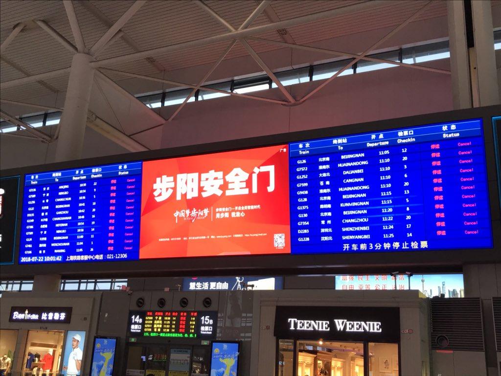 竹村仁志 on twitter 全ての列車がキャンセルで チケット払い戻し窓口