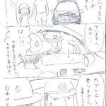 日本の平和さがよくわかるw突然警察官に声をかけられドキッとした結果が!