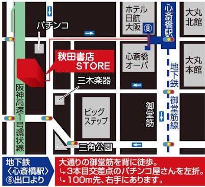 """秋田書店ストア on Twitter: """"秋..."""