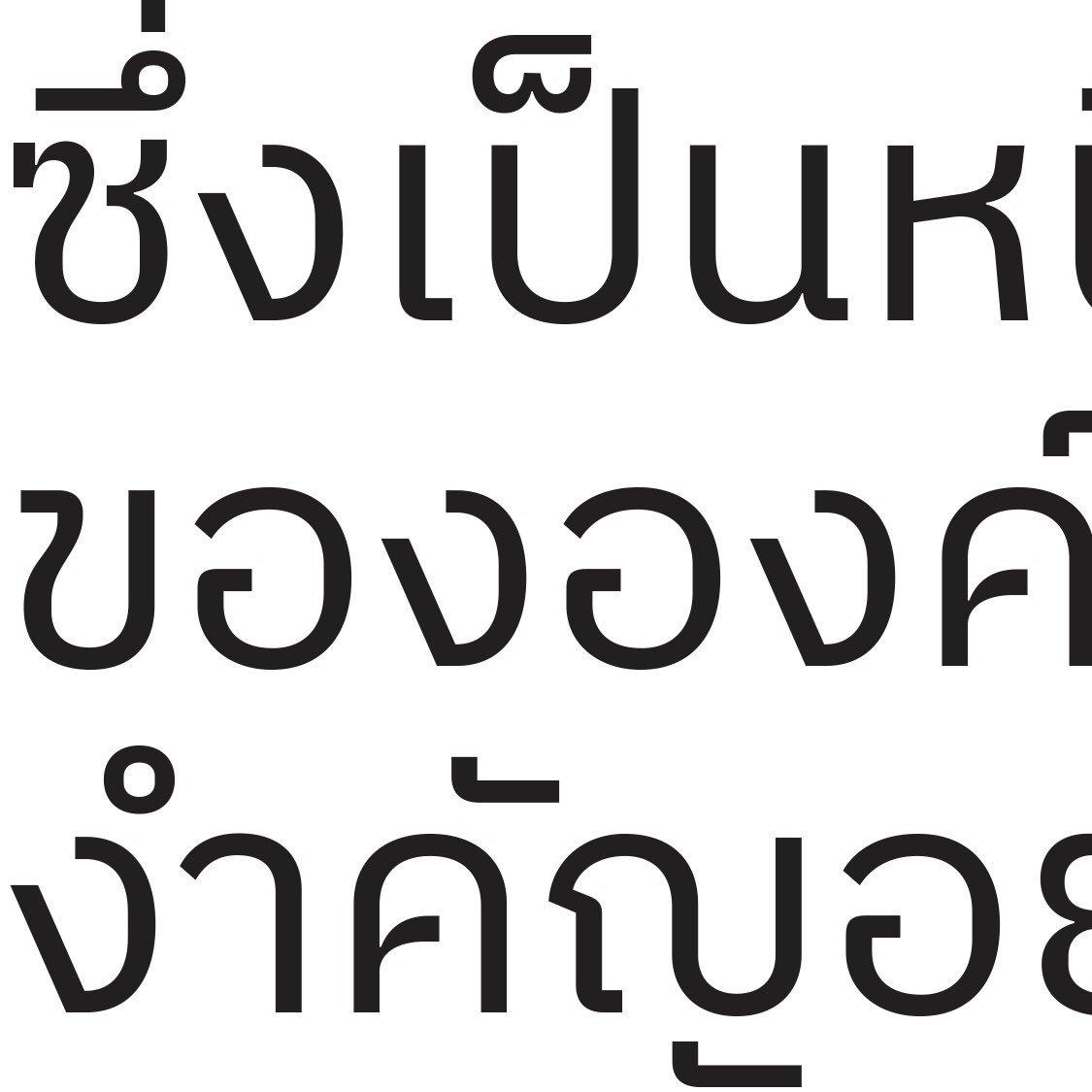 IBM Plex Thai