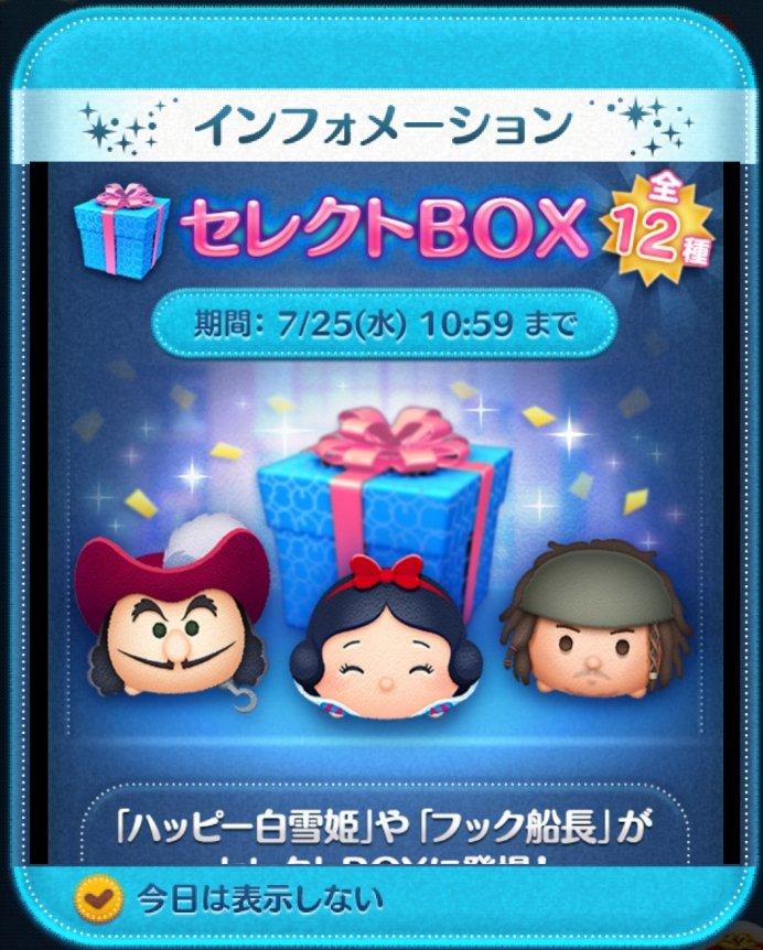 ハッピー白雪姫 Tagged Tweets And Download Twitter Mp4 Videos Twitur