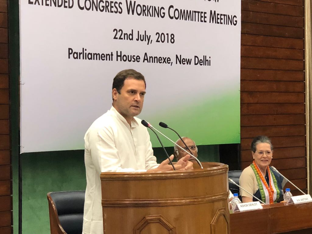 The CWC evolved during freedom struggle. It's a forum where India expressed, debated, contested and consented ideas to take the nation from colonial rule to freedom: CP @OfficeOfRG #CWC