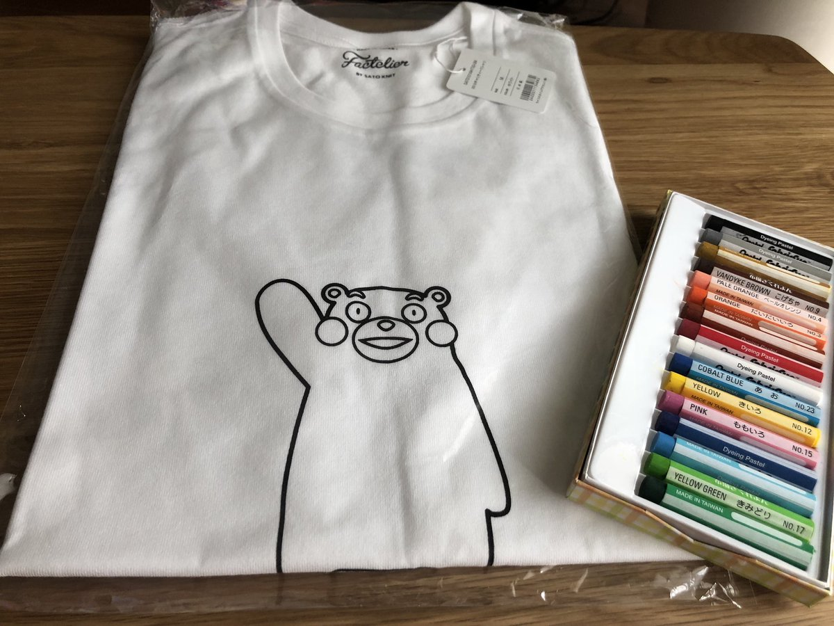 くまモンのぬりえtシャツ Hashtag On Twitter