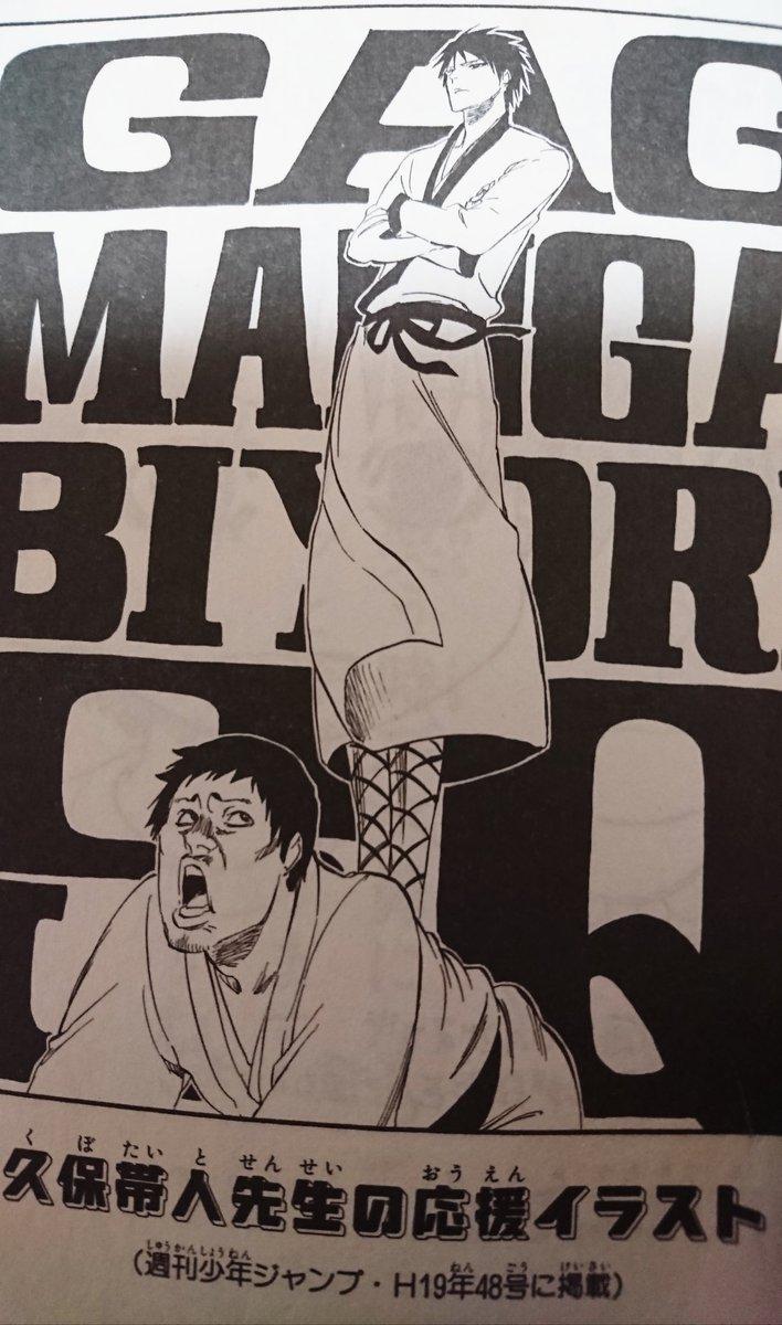 ブリーチ ギャグ漫画