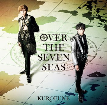 [近日発売] OVER THE SEVEN SEAS / KUROFUNE -ネオウィング  #neowing7/25