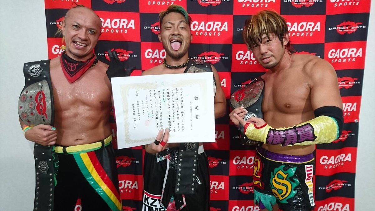 "Dragon Gate:""Kobe PW Festival"" Masato Yoshino defiende su cinturón 2"