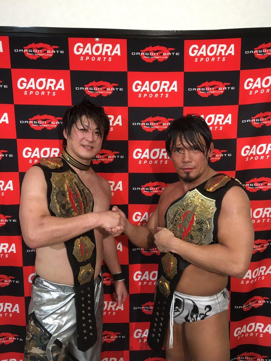 "Dragon Gate:""Kobe PW Festival"" Masato Yoshino defiende su cinturón 5"