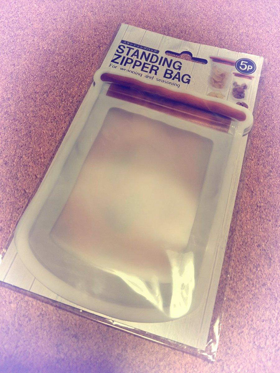 test ツイッターメディア - #キャンドゥ で買ってきました!なんでもいいから袋が欲しくて、買ってみて思ったより可愛かったよ!!オススメです~。色んな大きさがあり、しっかり目の素材です。 https://t.co/u3GJk9VhWr