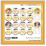 Image for the Tweet beginning: 【ラブライブ! ラブライブ!サンシャイン!! スクフェス感謝祭 スク感 缶バッジ
