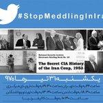 #StopMeddlingInIran Twitter Photo