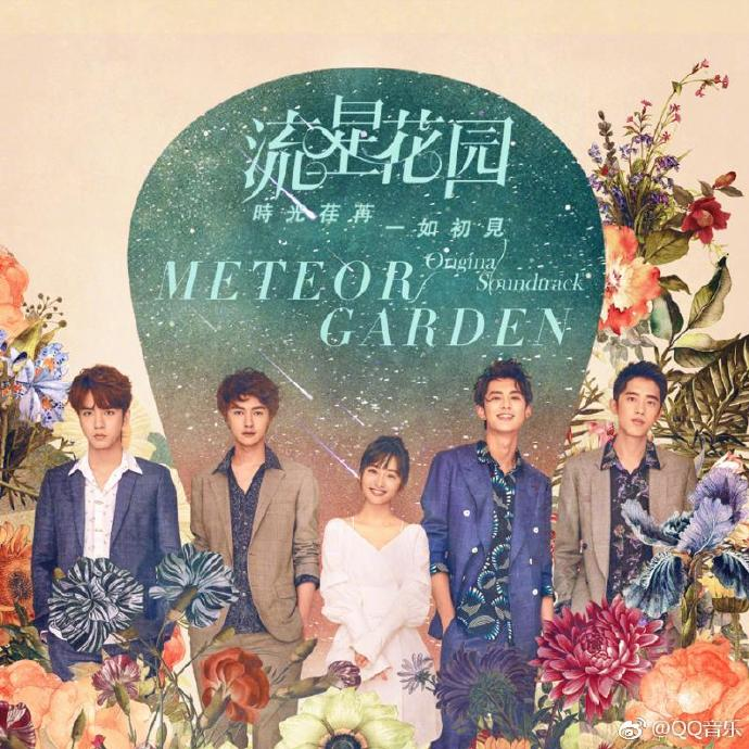 "Dylan Wang Daily On Twitter Meteor Garden Has Released Their Original Soundtracks ƃ³éƒ½ä¸ç""¨æƒ³ Dylan S Solo Track Https T Co Cgrkrjo0pd ɝžåŒå°å¯ Dylan S Solo Track Https T Co Fxhudb8v5o Do Check Out The Remaining Songs Too Https T Co"