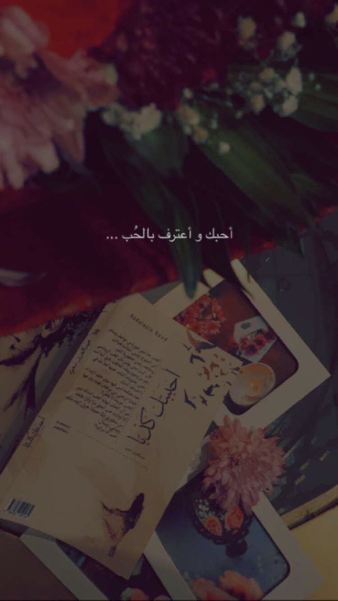 67 En Twitter N67 غزل بوح قصيد