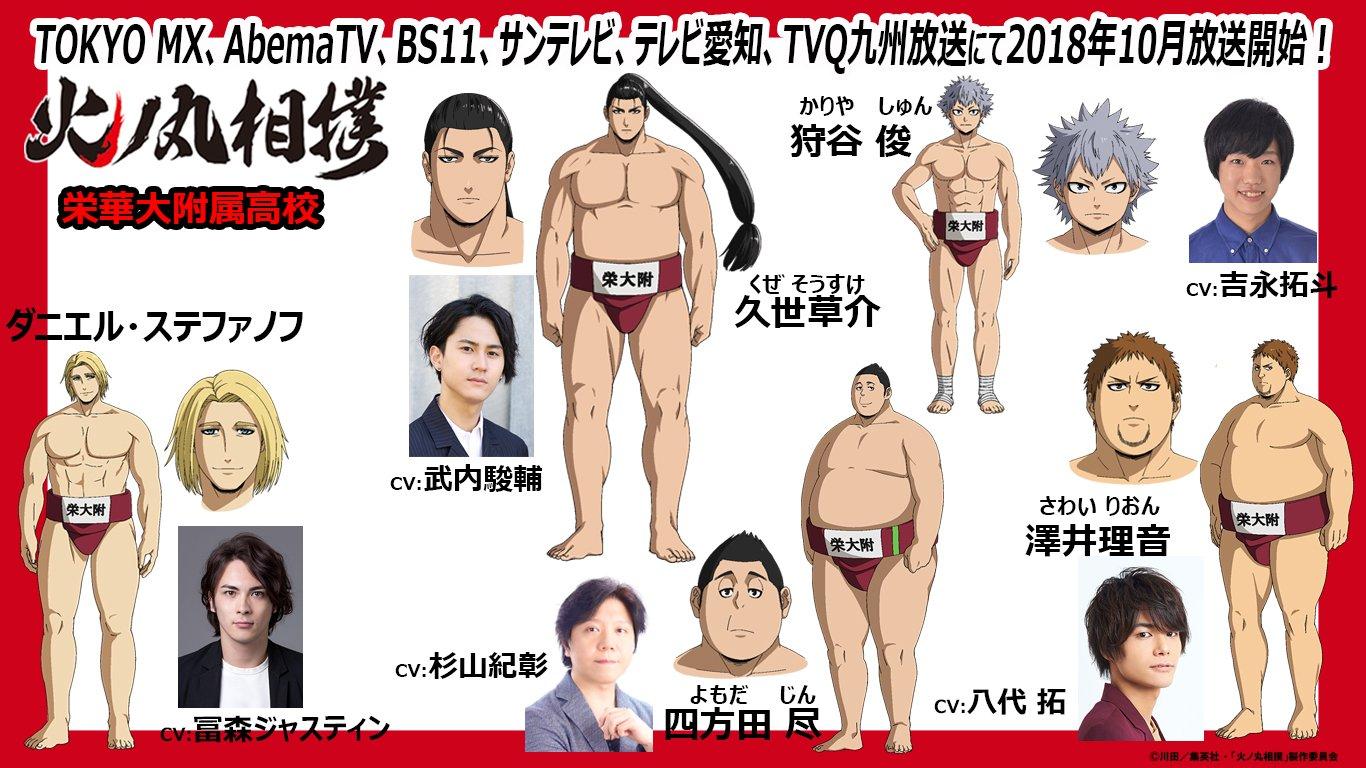 L'image montrant les cinq nouveaux sumotori avec leurs comédiens de doublage à côté.