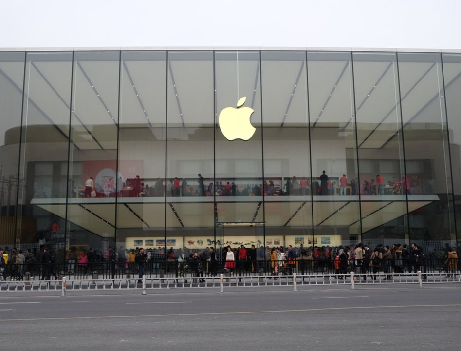 中国iCloudユーザーのデータ、政府系企業が保管へ #アップル #アップル製品 #中国 https://t.co/A7AwPDnPtu