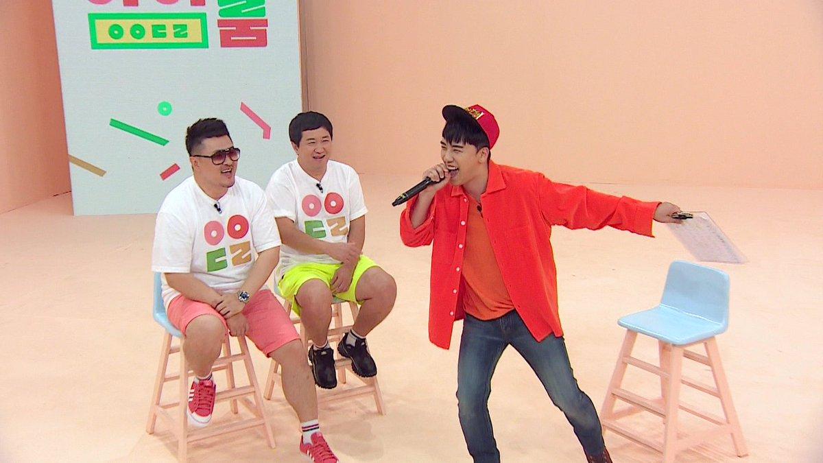 By Photo Congress || Izone Idol Room Eng Sub Full Episode
