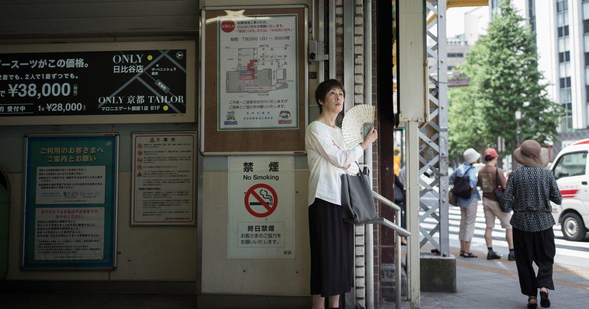 일본도 '역대급' 폭염이다. 오늘 도쿄 기온은 40도를 넘었다. 기상관측 기록이 남아있는 1875년 이래 처음 있는 일이다. https://t.co/ujQA9ODeMD
