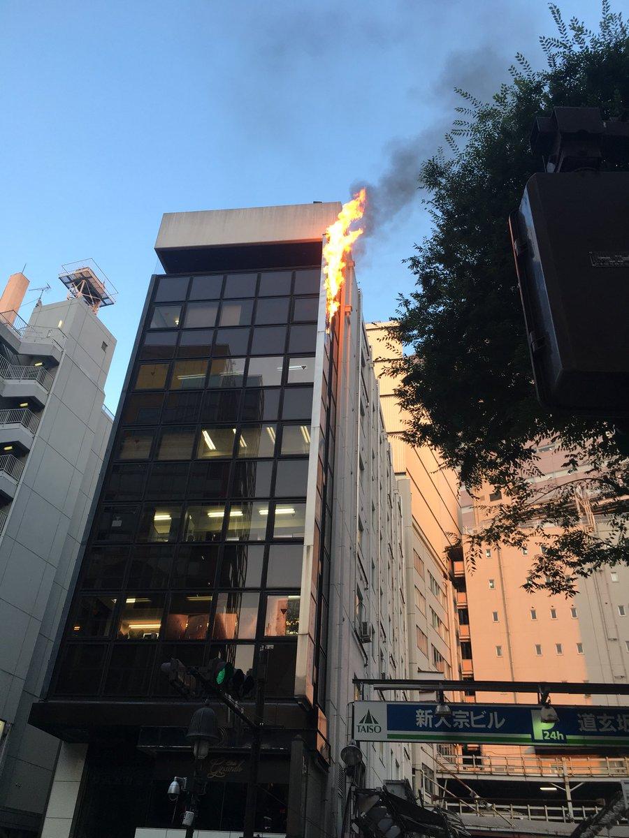 渋谷区道玄坂で火事の現場の画像