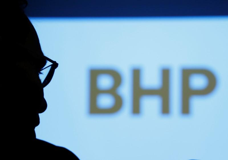 BHP served with class action over Samarco dam failure https://t.co/UG2ofEDs5Q https://t.co/uYsQKFsRHB