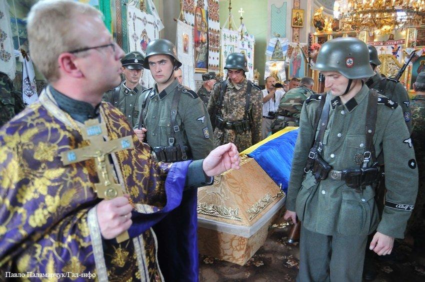 Эсэсовская мразь во Львове