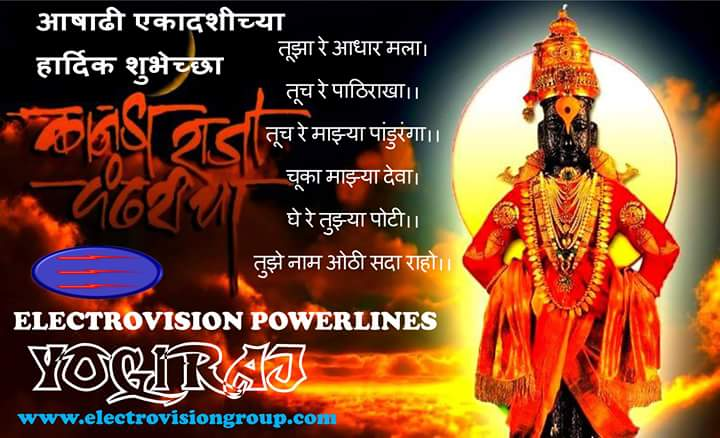 yogiraj rules (@lordyogiraj10) | Twitter