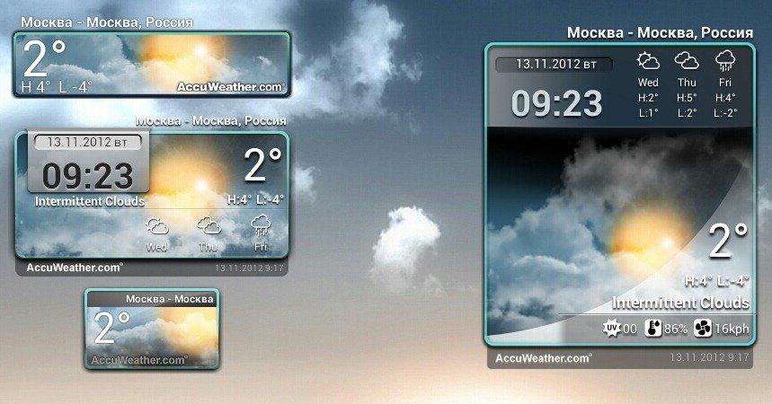 Приложение часы с погодой для андроид