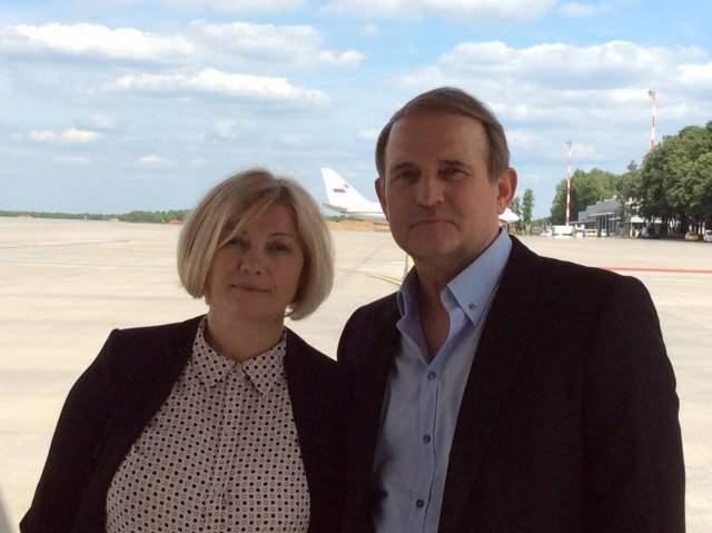 Ірина Геращенко залишає Тристоронню контактну групу і посаду Уповноваженого президента з урегулювання ситуації на Донбасі - Цензор.НЕТ 708