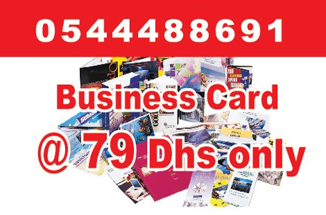 Al abeer printing on twitter business card printing for 79 aed 114 am 23 jul 2018 colourmoves