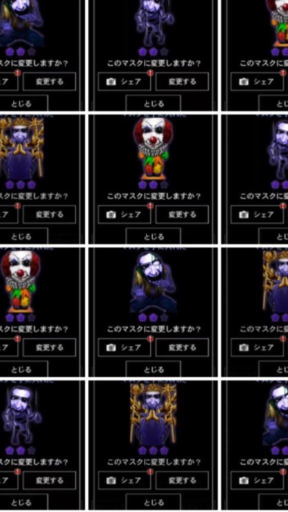 青鬼とマリオラン At Yuuto131018 Twitter