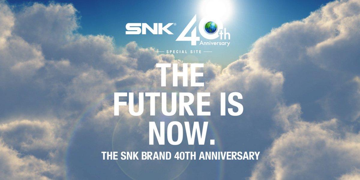 SNKブランド誕生40周年記念サイト