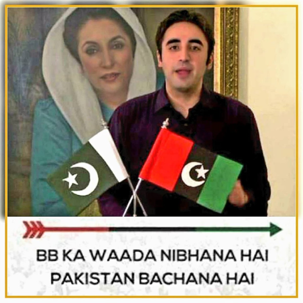 """test Twitter Media - """"As History's pendulum swung, The desert wind calls, Marvi calls, A call, The desert wind carries, Children: hear the desert wind, Hear it whisper, Have faith, We will win"""" –SMBB #JeetKaNishaanTeer https://t.co/YT1H1IF9ht"""