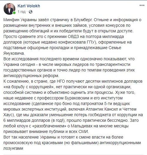 Гриценко об эфирах на канале Мураева NewsOne: Координационный совет партии принял единогласное решение - ходить - Цензор.НЕТ 9667