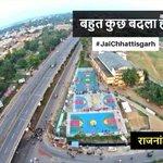 #BadhtaChhattisgarh Twitter Photo