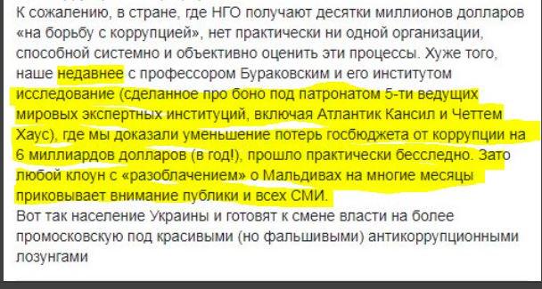 Объявлен конкурс на 44 руководящие должности центрального аппарата Госбюро расследований - Цензор.НЕТ 9997