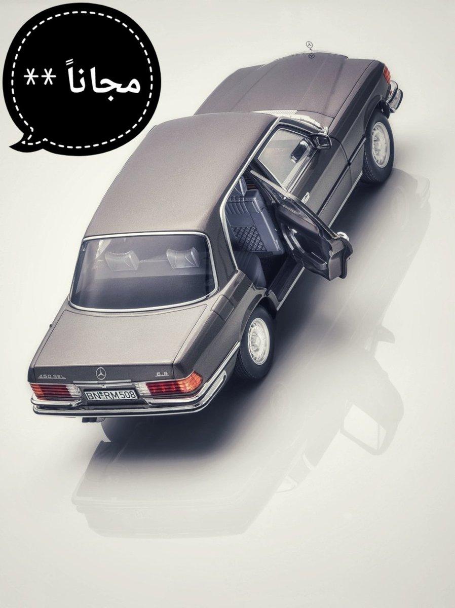 ** ببساطة امتلكها مجاناً عند شراءك اي 4 مجسمات سيارات من اختيارك. اليوم ولمدة ثلاثة أيام فقط . Mercedes 450 SEL 6.9 1:18 Model . #mercedes #450sel #mercedes69 #Mercedes450 #mercedesbenz #مجسمات_للبيع #مجسمات_سيارات #مجسمات_السيارات #مجسمات_سيارات_للبيع #مجسم_للبيع #مرسيدس #بنز https://t.co/GeIavaZoCL