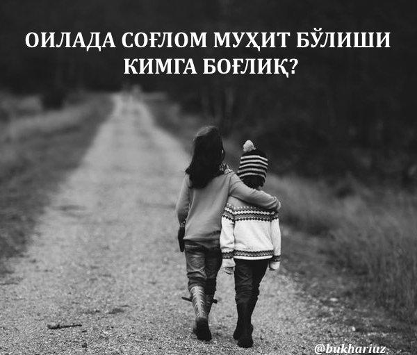 http://www.bukhari.uz/index.php?option=com_content&view=article&id=2617:soglommuhit&catid=31&Itemid=406&lang=uz…