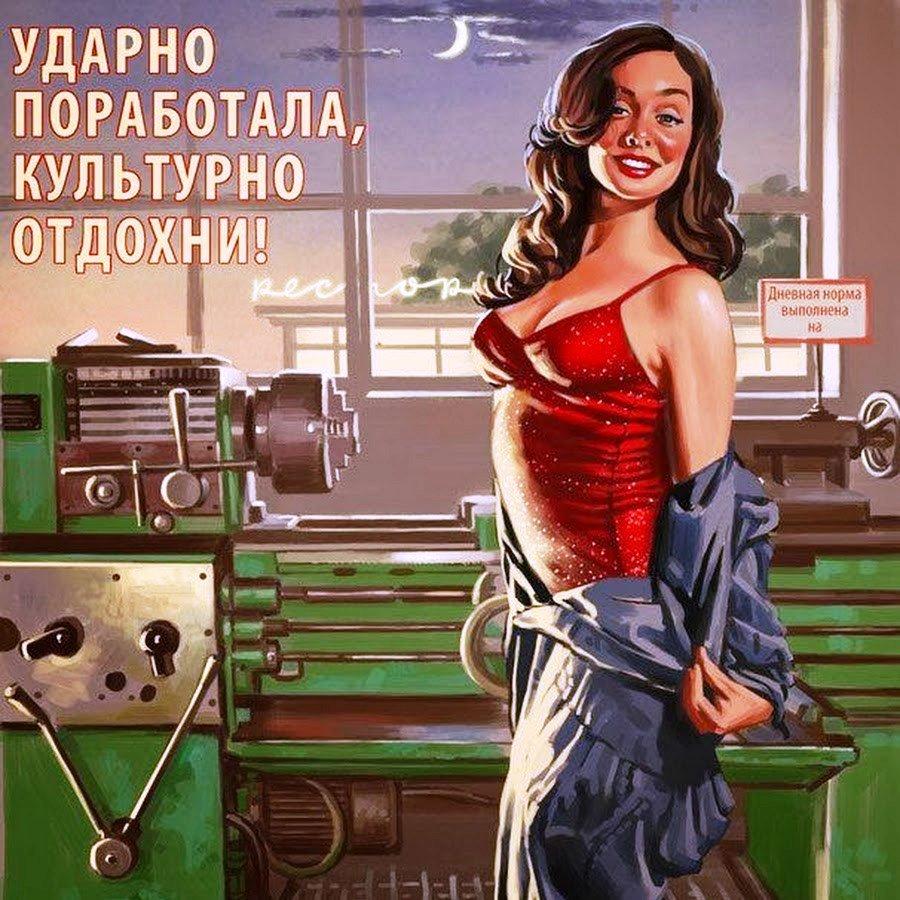 как делают открытки на заводе что картины