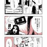 時代の趨勢には逆らえないw「貞子」と「伽倻子」のホラー女子会!