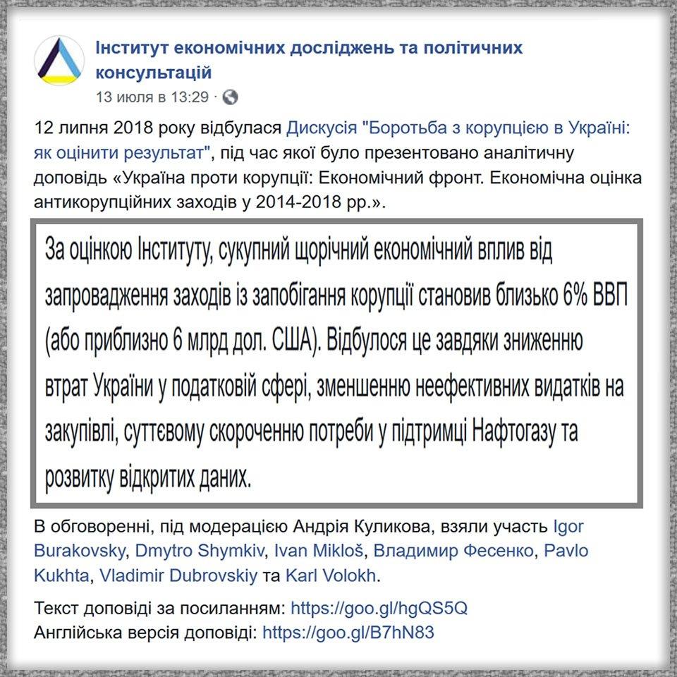 Оголошено конкурс на 44 керівні посади центрального апарату Держбюро розслідувань - Цензор.НЕТ 4037