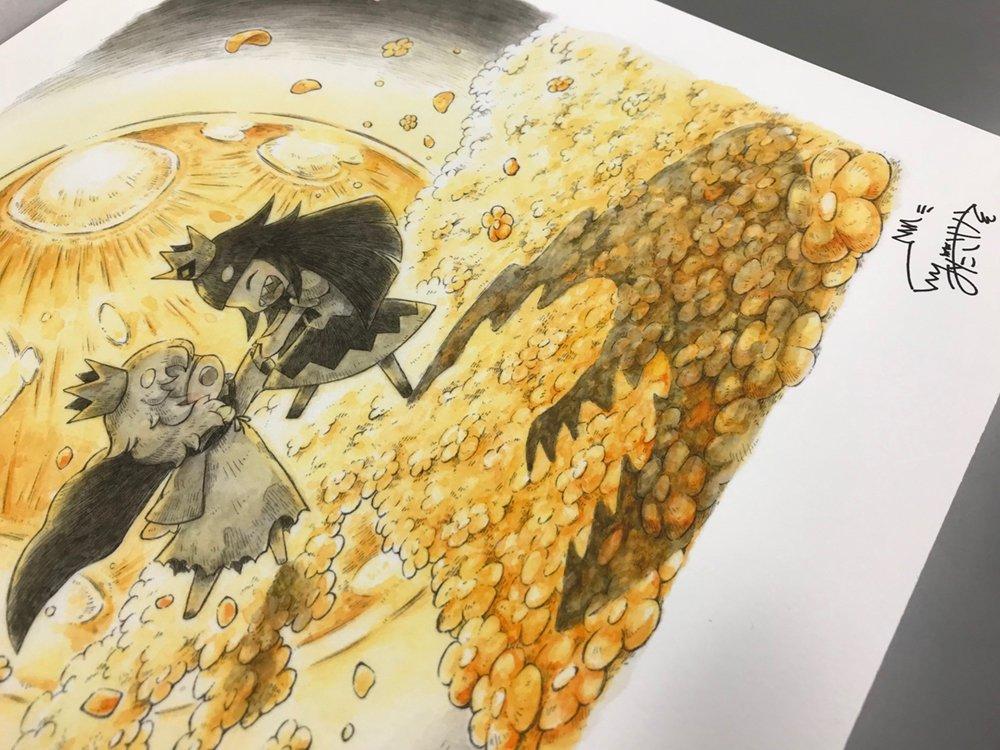 嘘つき姫と盲目王子に関する画像5