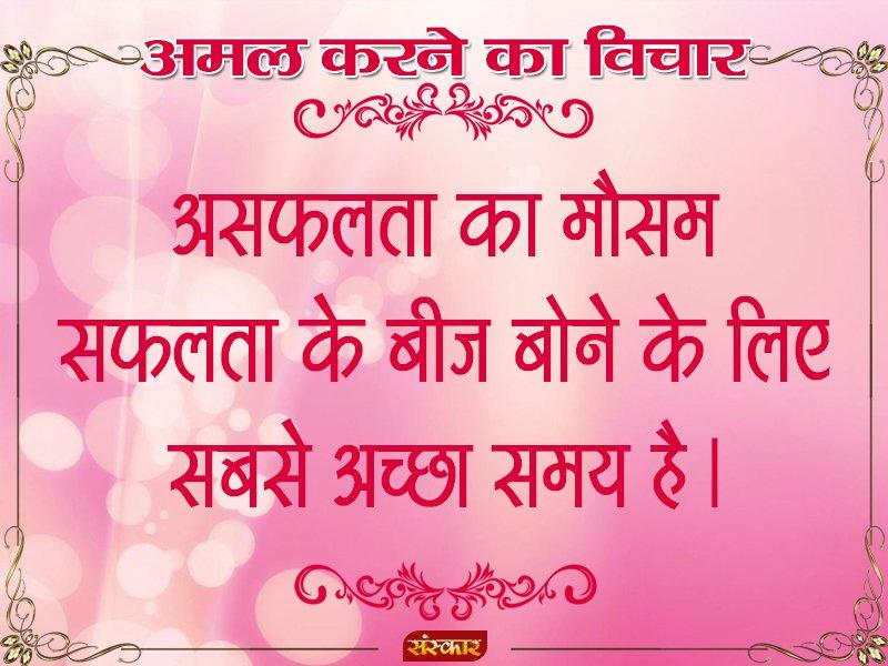 Sanskar TV on Twitter:
