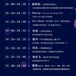 Image for the Tweet beginning: NBC区块链全国行杭州站将于8月11日在杭州举办,还不快快报名!